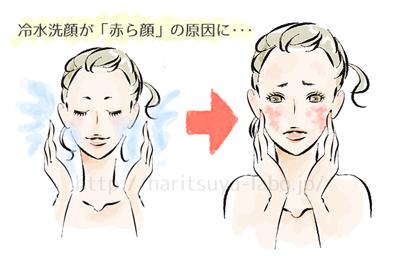 冷水洗顔で赤ら顔になった女性
