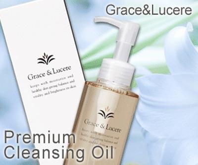 Grace & Lucere プレミアムクレンジングオイル