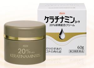 ケラチナミンコーワ「20%尿素配合クリーム」