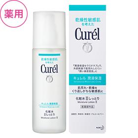 curel(キュレル)キュレル化粧水Ⅱしっとりタイプ