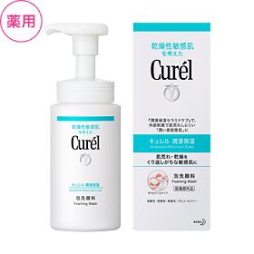 curel(キュレル)泡洗顔料
