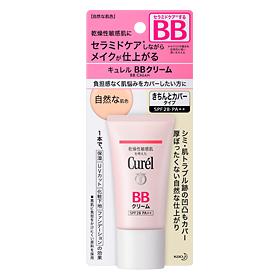 キュレル BBクリーム(自然な肌色タイプ)