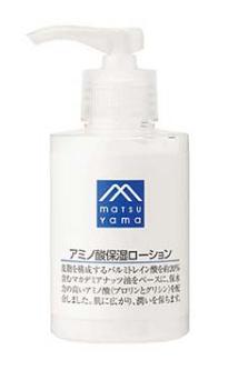 Mmarkアミノ酸保湿ローション