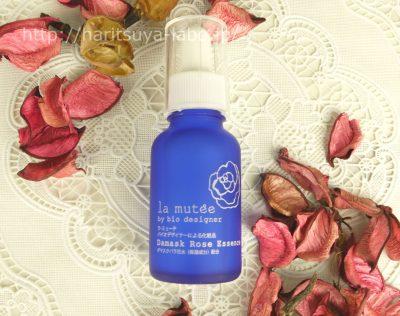 ラ・ミューテ アドバンス保護美容液の写真