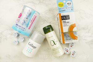酵素洗顔パウダー4種類