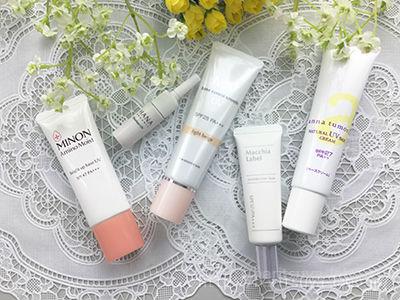 敏感肌におすすめの化粧下地5つの画像