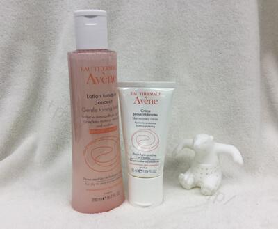 アアベンヌの化粧水・クリーム