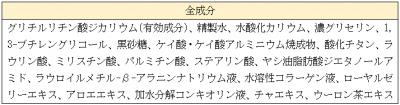 shikari_002