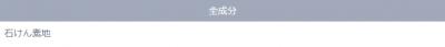 miyoshi_soap001