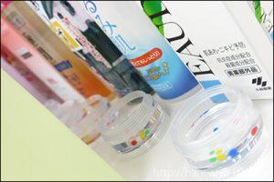 化粧水テストの画像