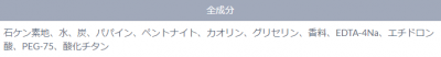 perikan_soap_seibun