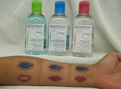ビオデルマクレンジング3種類の洗浄力のテスト用に腕の3箇所メイク