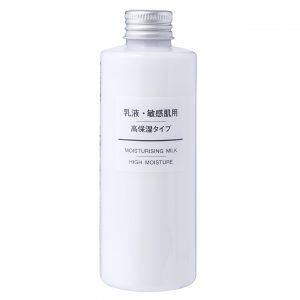 無印良品の敏感肌用の乳液・高保湿タイプ