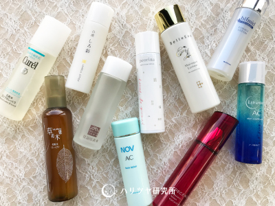 原因別の赤ら顔ケア化粧水11選 アイキャッチ
