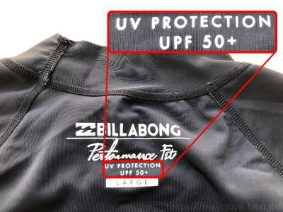 UVカット加工の服