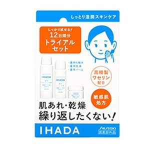 IHADA トライアルセット
