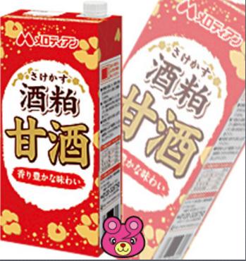香り豊かな酒粕の甘酒の商品イメージ