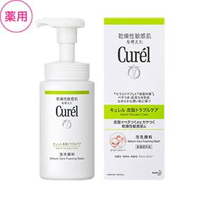 キュレル 皮脂トラブルケア 泡洗顔料