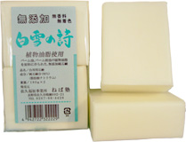 facial_soap_108
