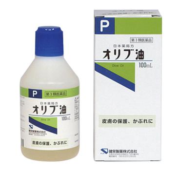 日本薬局方オリブ油