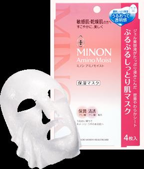 ミノン ぷるぷるしっとり肌マスク