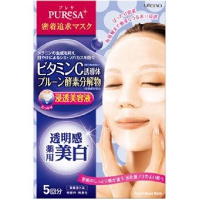 プレサ薬用美白マスク