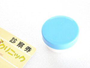 診察券と薬