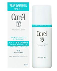 花王 Curel キュレル 乳液