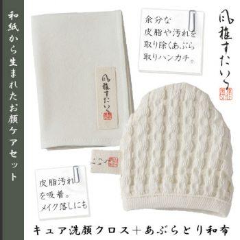 towel_goods001