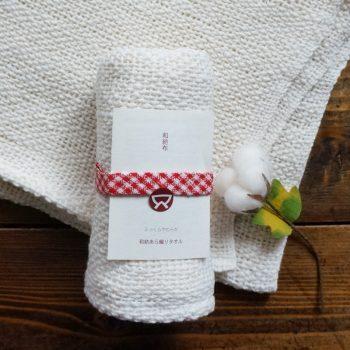towel_goods003
