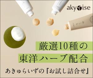 akyurise001