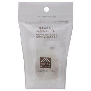 松山油脂 肌をうるおす保湿トライアル