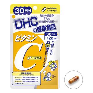 DHCのビタミンCサプリメント