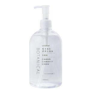 アンレーベル モイストボタニカル化粧水