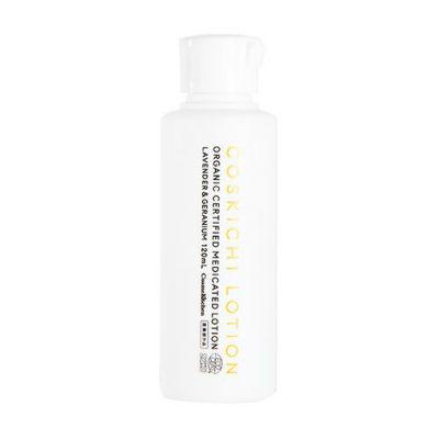 コスキチ 化粧水 商品画像