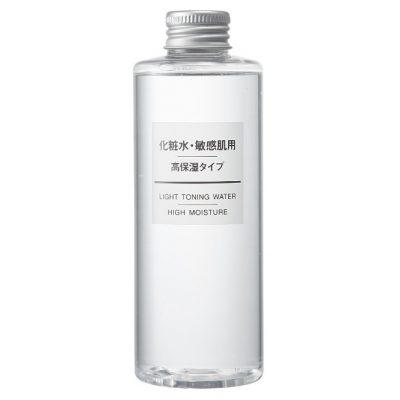 無印良品の敏感肌用化粧水イメージ図