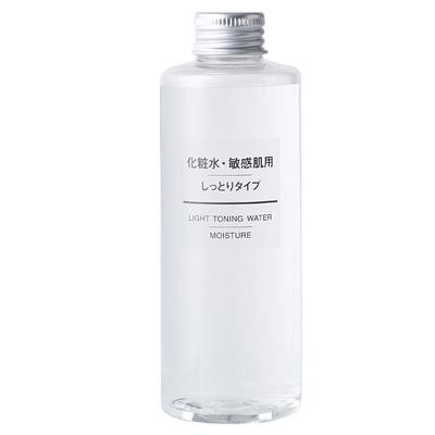 無印良品 敏感肌用化粧水 しっとりタイプ