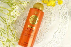 リッチQ10化粧水