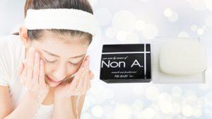 薬用ニキビ専用洗顔石鹸ノンエー