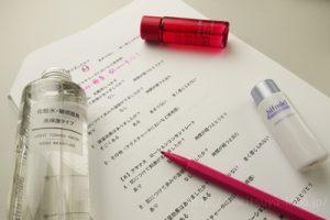 化粧水 評価