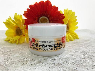 豆乳イソフラボン化粧品の写真
