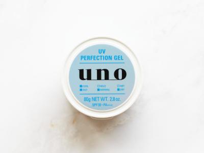 UNO(ウーノ)UVパーフェクションジェル