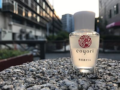 Coyori美容液オイルアイキャッチ