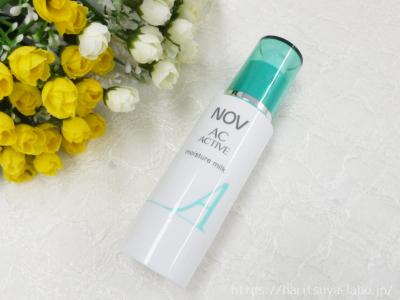 NOV ACアクティブ モイスチュアミルク