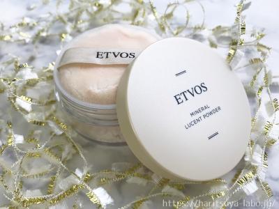 ETVOS ミネラルルーセントパウダー