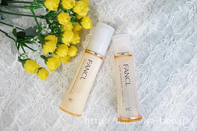 ファンケル アクティブコンディショニング 化粧水と乳液のセット