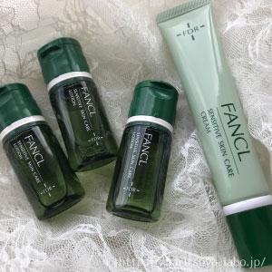 ファンケル FDR乾燥敏感肌用 化粧液・FDR乾燥敏感肌用 クリーム