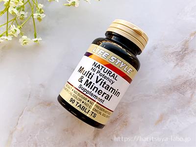 ライフスタイル マルチビタミン&ミネラル