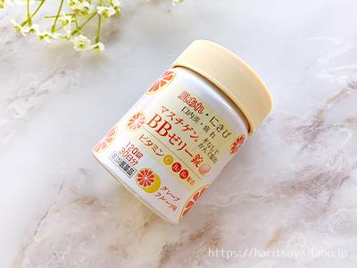 日本臓器製薬 マスチゲン BBゼリー錠