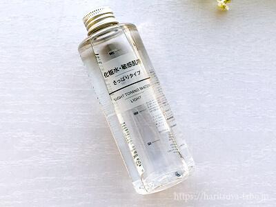 無印良品 化粧水 敏感肌用 さっぱりタイプ